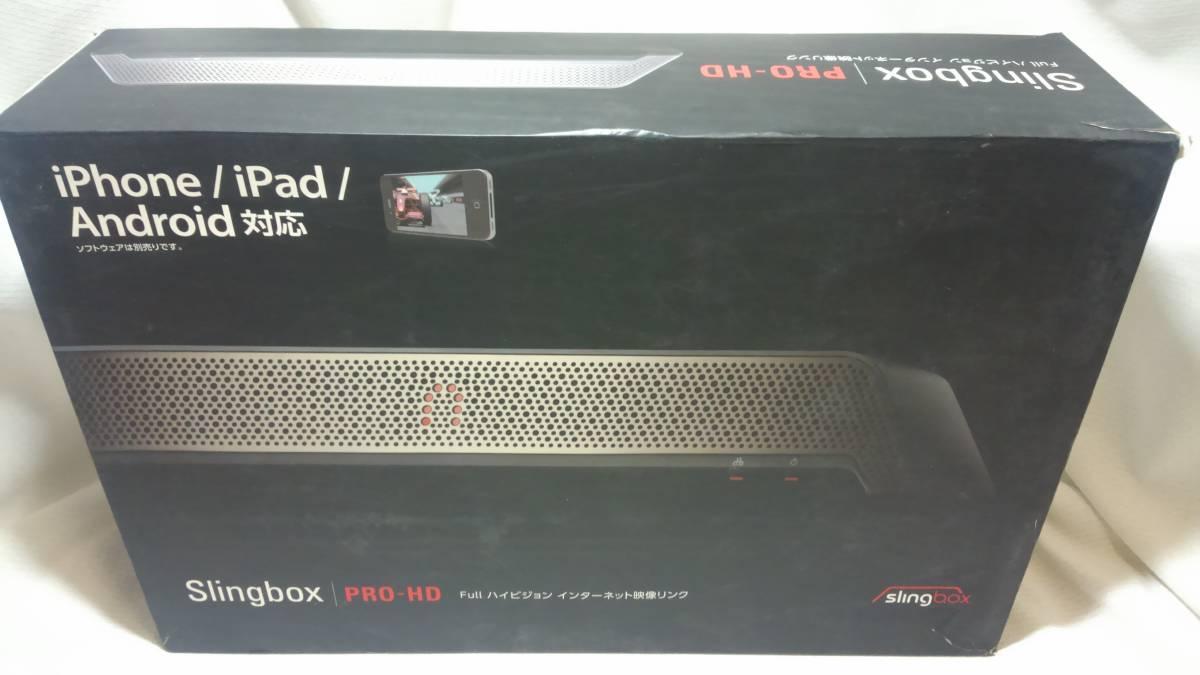 ◆【メディアドライブ 中古 ジャンク★「Slingbox PRO-HD♪」★Full HDインターネット映像転送システム★】◆0625-1