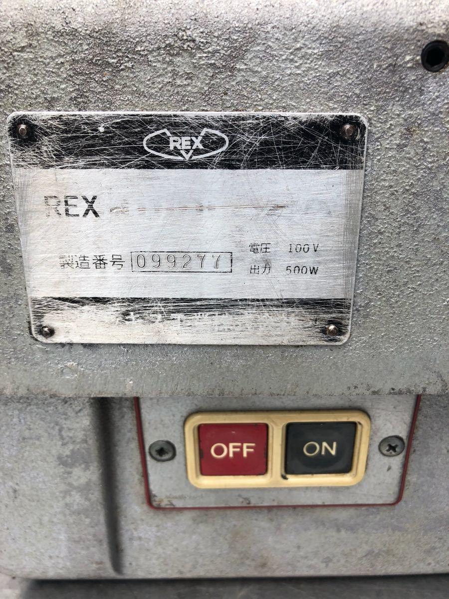 レッキス ねじ切り機 パイプマシン REX MINI32A 中古 動作確認済み_画像4