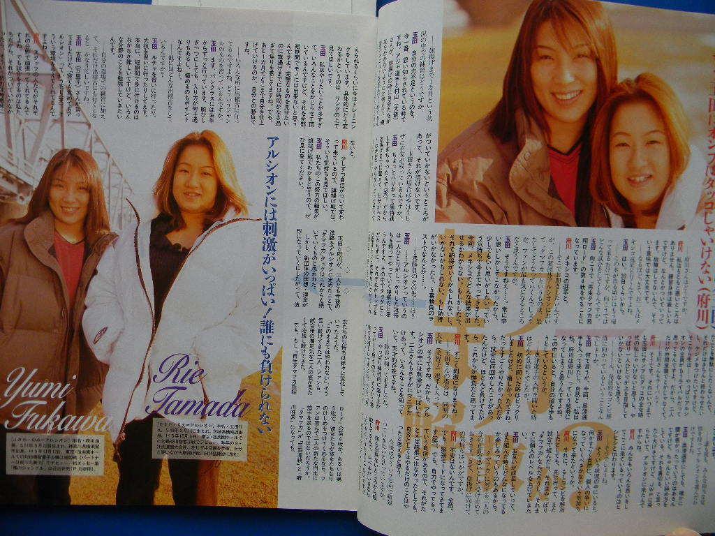 【女子プロレス】Lady'sゴング 1998年 vol.24 アルシオン最新情報、1・23JWP川崎速報 _画像2