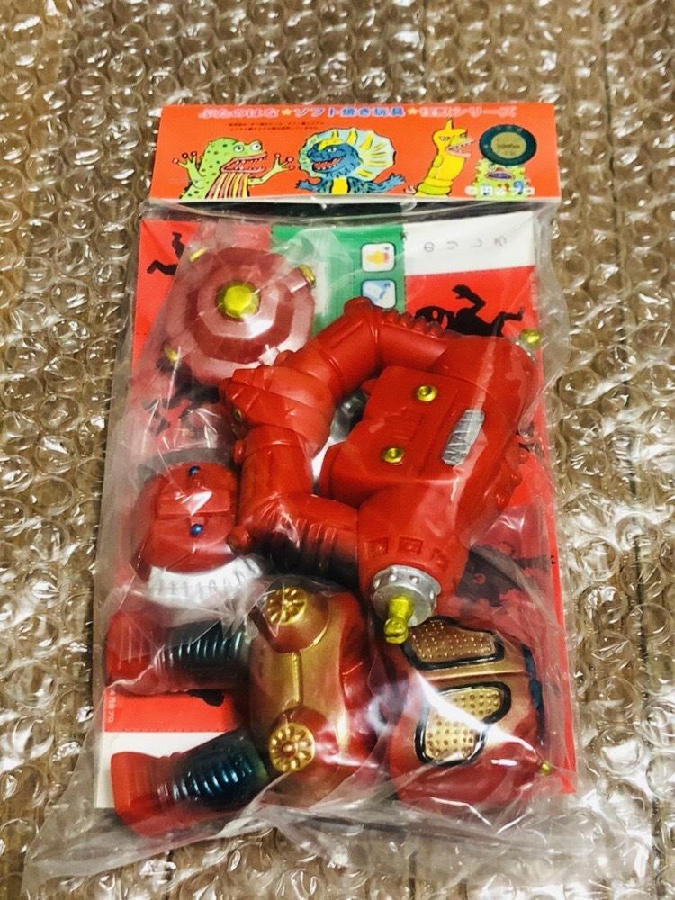 ぶたのはな ソフト焼き玩具 キングジョー 円盤 セット 赤 新品未開封