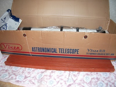 ★★Vixen ビクセン エーターカスタム型 天体望遠鏡★★_画像3