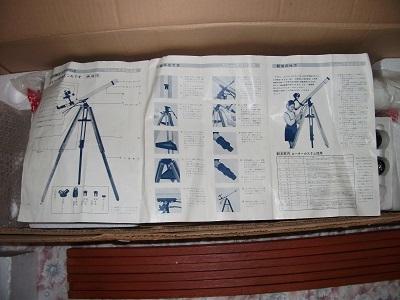 ★★Vixen ビクセン エーターカスタム型 天体望遠鏡★★_画像5