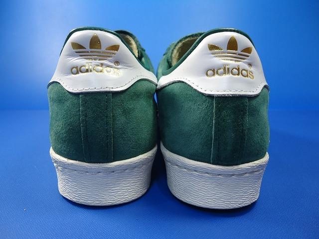 5372■15年製adidassuperstar80sDXアディダススーパースターデラックス緑金ベロ26cm 品番B35987_画像6