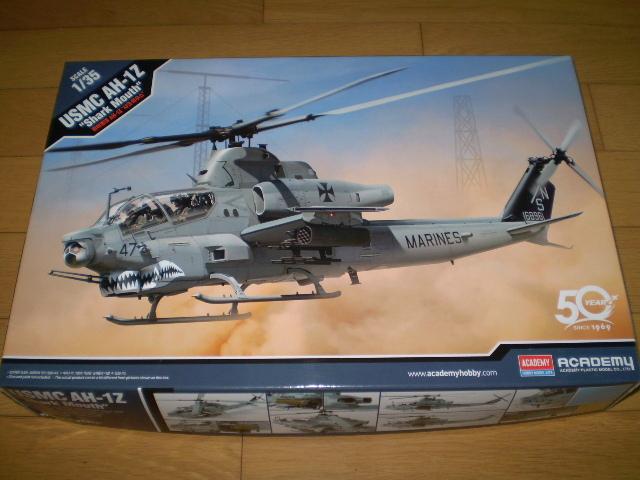 アカデミー 1/35 USMC AH-1Z Viper Shark Mouth ヴァイパー シャークマウス【箱に傷みあり】