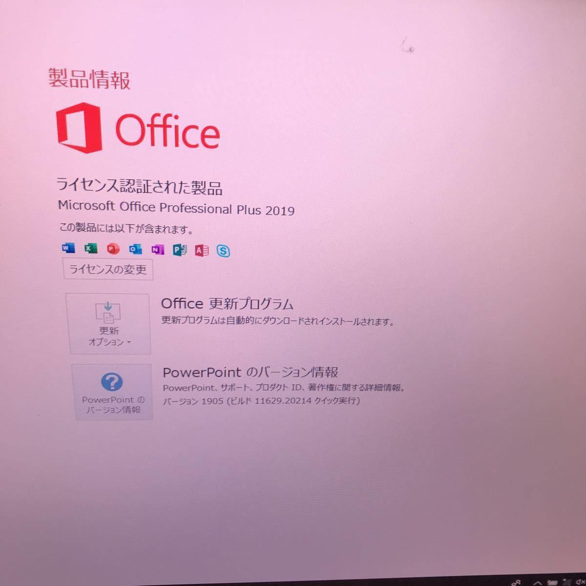 1円スタート! お手頃価格!高性能ゲーミングノートpc i7-2670QM 8GB 新品SSD500GB GT630m 1GB FullHD wi-fi使用可 MS Office 2019付き_画像2