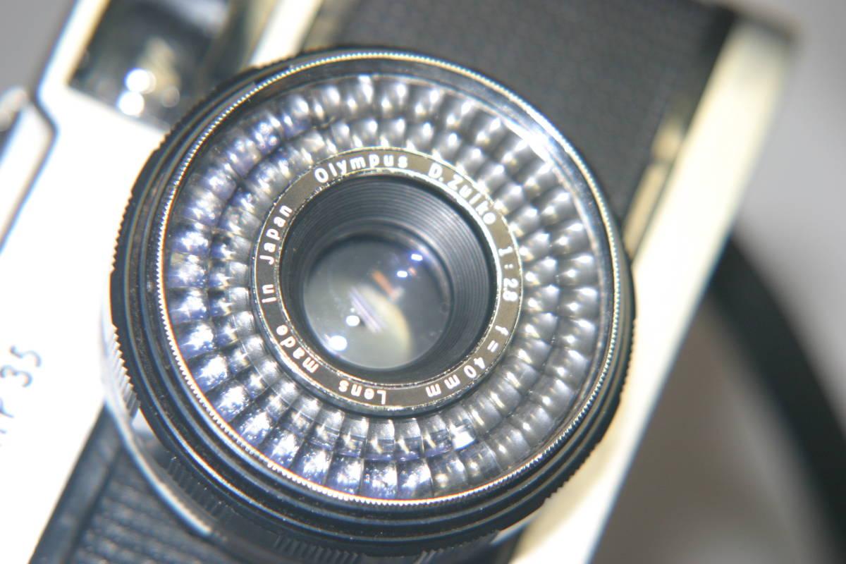 整備済 オリンパス トリップ35 モルト張替済 ストラップ付_画像8