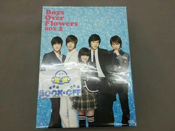 DVD 花より男子~Boys Over Flowers DVD-BOX2_画像1