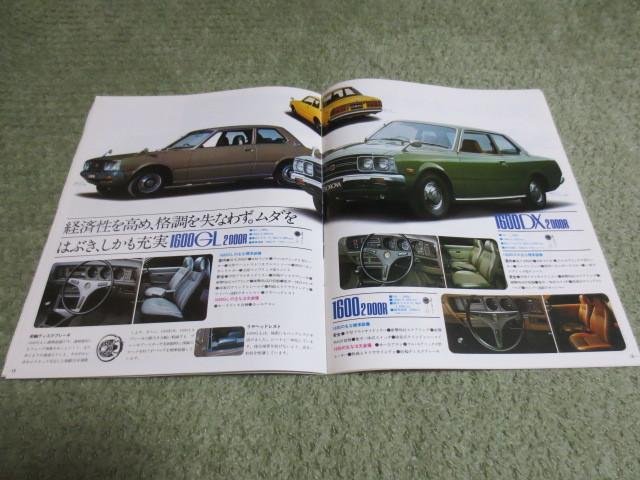 トヨタ コロナ 100系 前期 本カタログ 昭和50年1月発行 _画像4