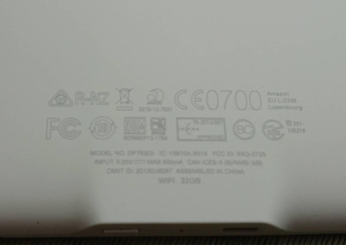 Kindle paper white キンドルペーパーホワイト 32GB フィルム・カバー付き 美品_画像4