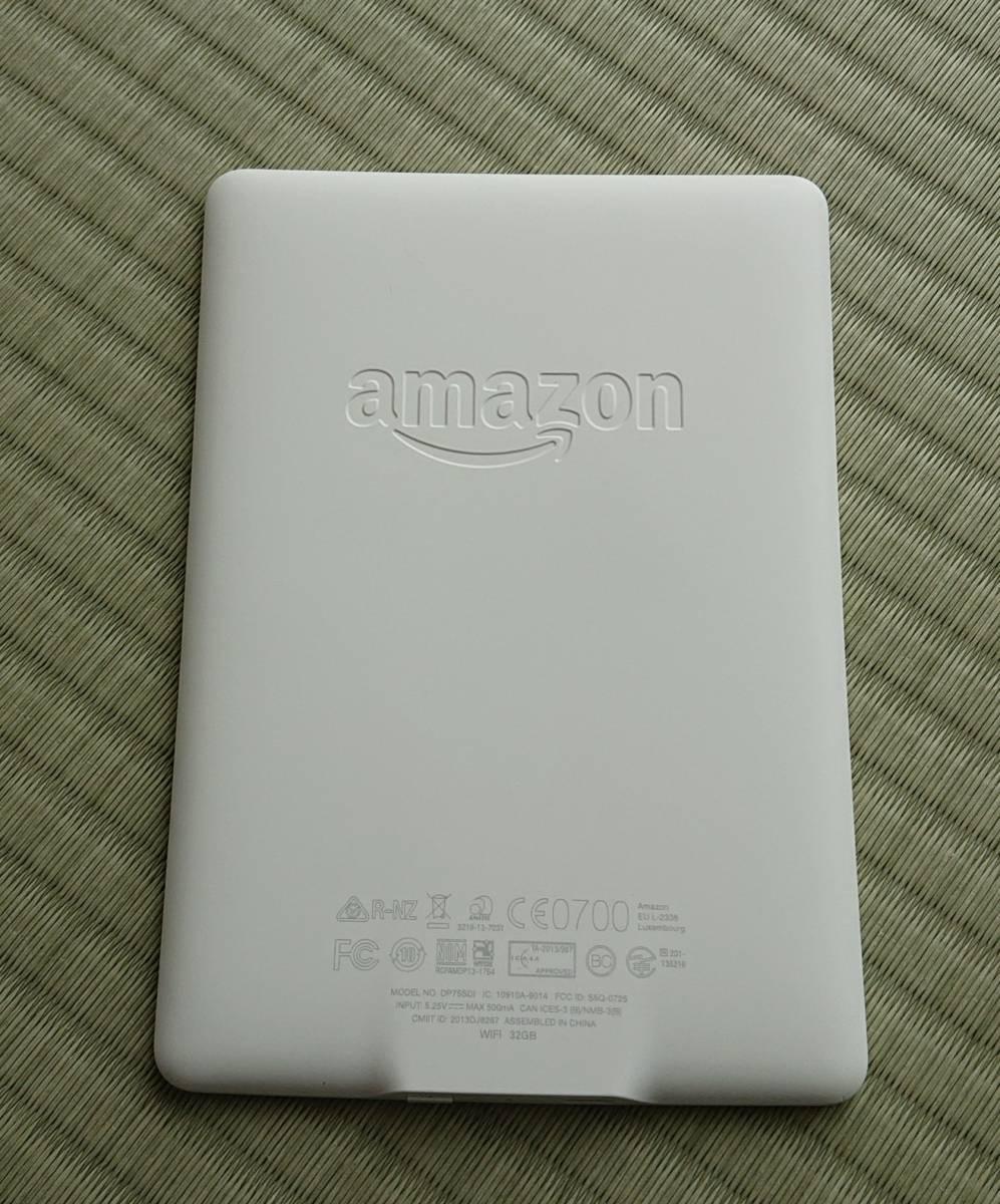 Kindle paper white キンドルペーパーホワイト 32GB フィルム・カバー付き 美品_画像3