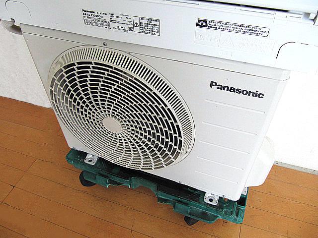 美品 2018年製 Panasonic/パナソニック ルームエアコン CS-EX288C エオリア ナノイーX/自動お掃除/2.8KW/10畳~12畳_画像4