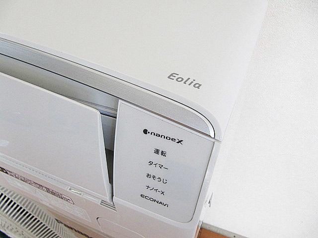 美品 2018年製 Panasonic/パナソニック ルームエアコン CS-EX288C エオリア ナノイーX/自動お掃除/2.8KW/10畳~12畳_画像6