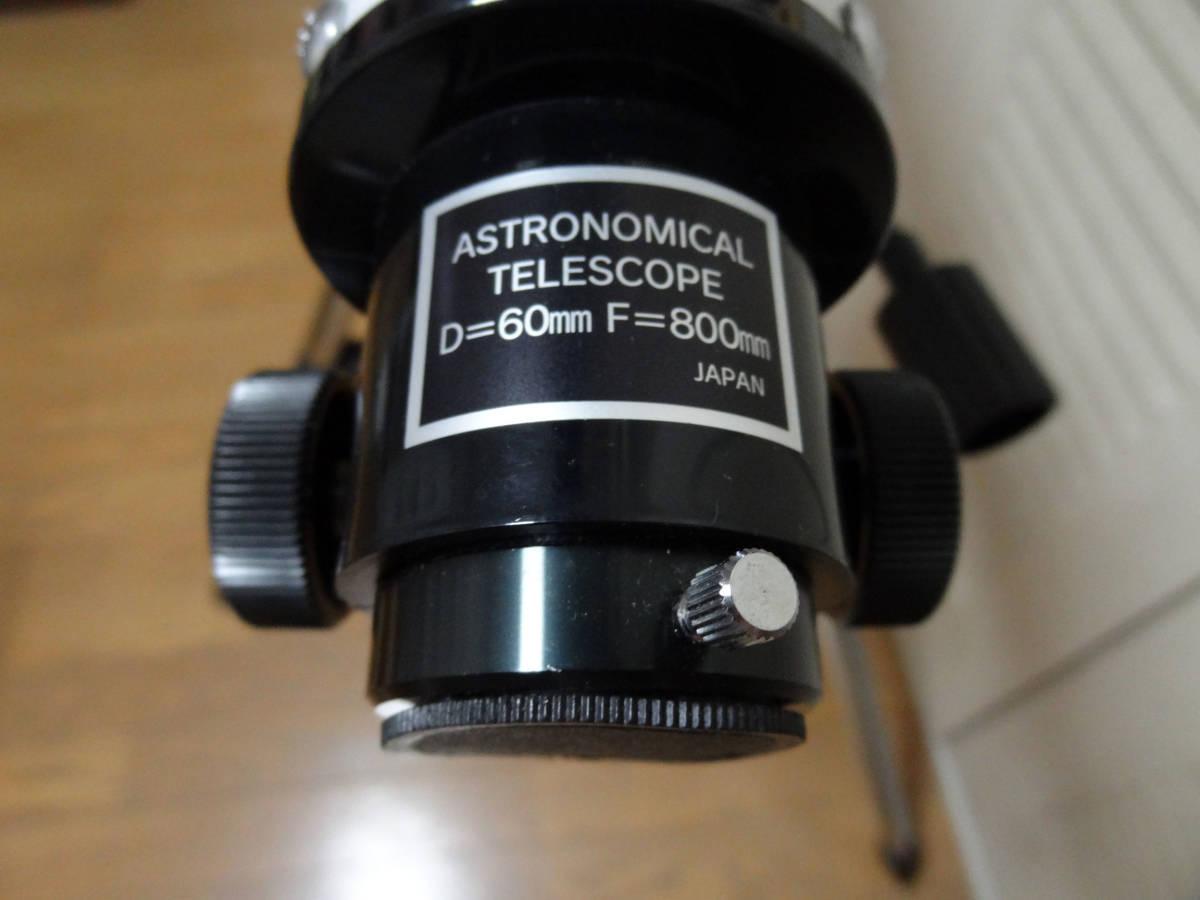 【中古動作品】天体望遠鏡 スコープテック アトラス60_画像3