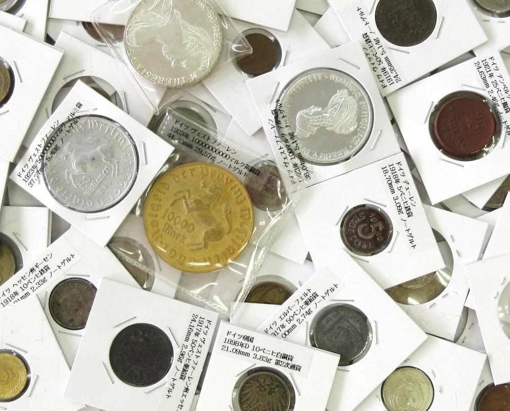 【海外古銭まとめ】外国コイン・硬貨 計803枚 重量約6.0kg 中国・韓国・朝鮮・満州・チベット・アメリカ・イギリス・ドイツ・銀貨・銅貨他_画像2