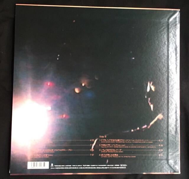 【新品同様・未聴品】小沢健二 LIFE アナログ LP レコード / KENJI OZAWA フリッパーズギター オザケン 超レア_画像2