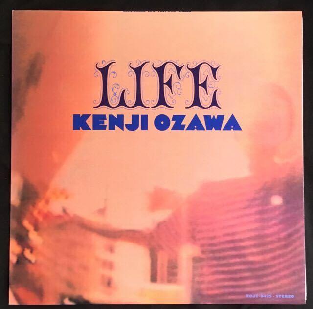 【新品同様・未聴品】小沢健二 LIFE アナログ LP レコード / KENJI OZAWA フリッパーズギター オザケン 超レア