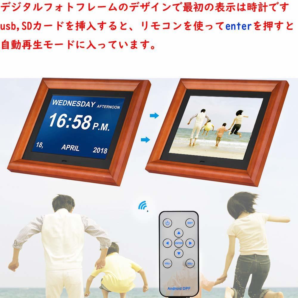 Andoer 木製 デジタルフォトフレーム 8インチ 1280 * 800 高解像度 LED 写真/動画/音楽再生 目覚まし時計 カレンダー 多機能フォトフレーム_画像4