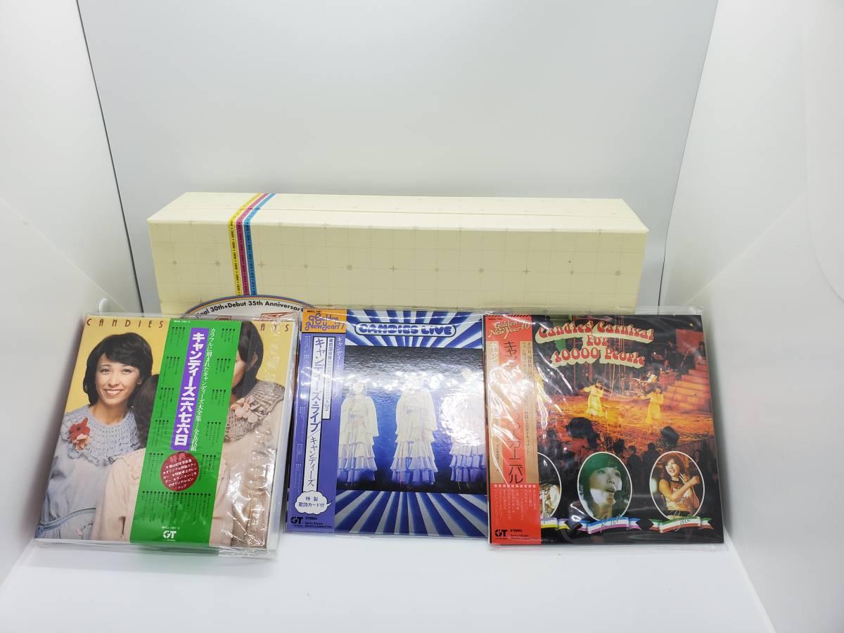 キャンディーズ CD20枚組BOX『キャンディーズ・タイムカプセル』全15タイトル/紙ジャケット/完全生産限定盤 ミキちゃん生写真付き_画像3