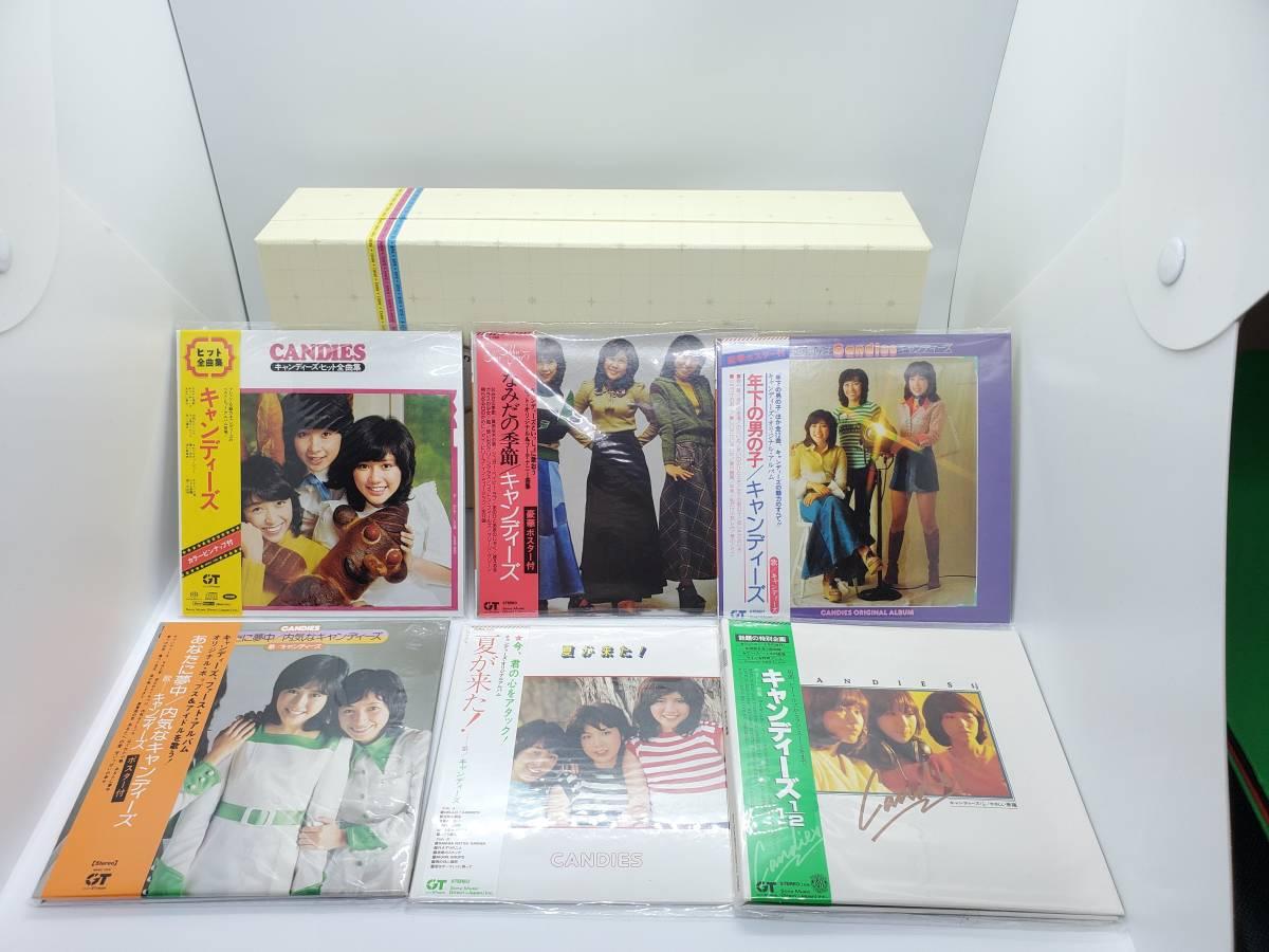キャンディーズ CD20枚組BOX『キャンディーズ・タイムカプセル』全15タイトル/紙ジャケット/完全生産限定盤 ミキちゃん生写真付き_画像4