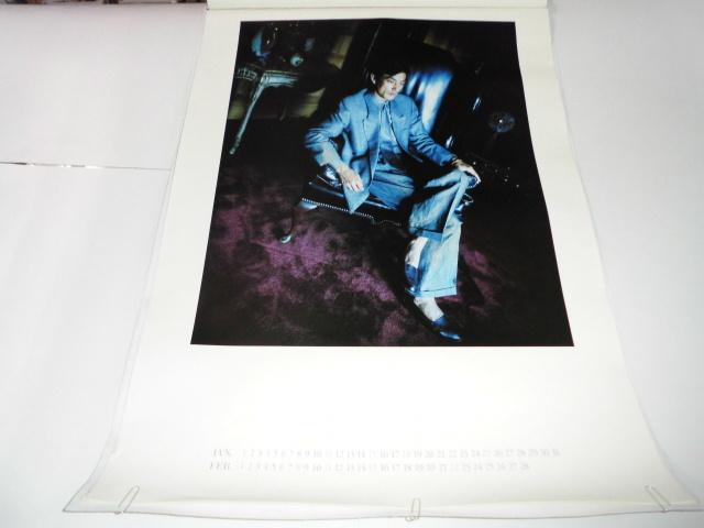 ◆80/(279)岩城滉一 1987年 カレンダー COOLS クールス_画像2