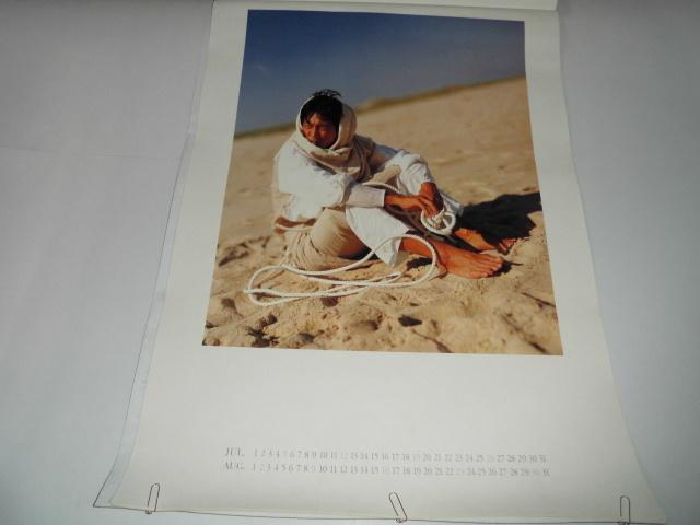 ◆80/(279)岩城滉一 1987年 カレンダー COOLS クールス_画像4
