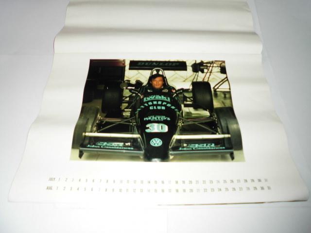 ◆80/(280)岩城滉一 1988年 カレンダー COOLS クールス_画像4