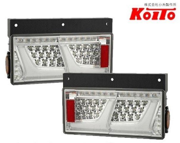 新品 小糸 LEDテールランプ シーケンシャル LEDRCL-24R2SC/L2SC コイト KOITO 2連 左右セット_画像1
