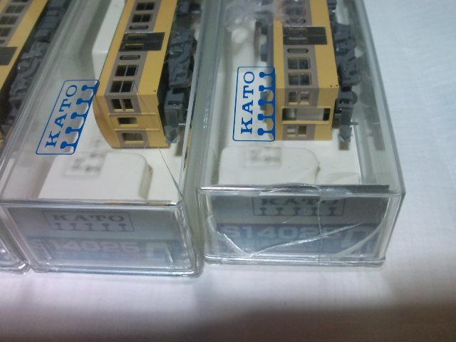 ジャンク 西武301、レオコンテナー他貨車4両、井の頭線、レール等_画像5