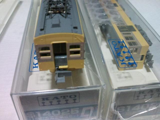 ジャンク 西武301、レオコンテナー他貨車4両、井の頭線、レール等_画像6