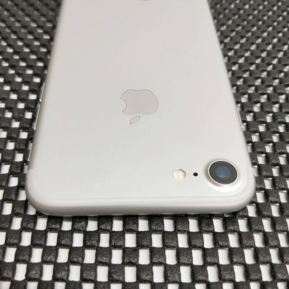【未使用品】SB版 iPhone 7 32GB Silver <本体のみ> #063_画像5