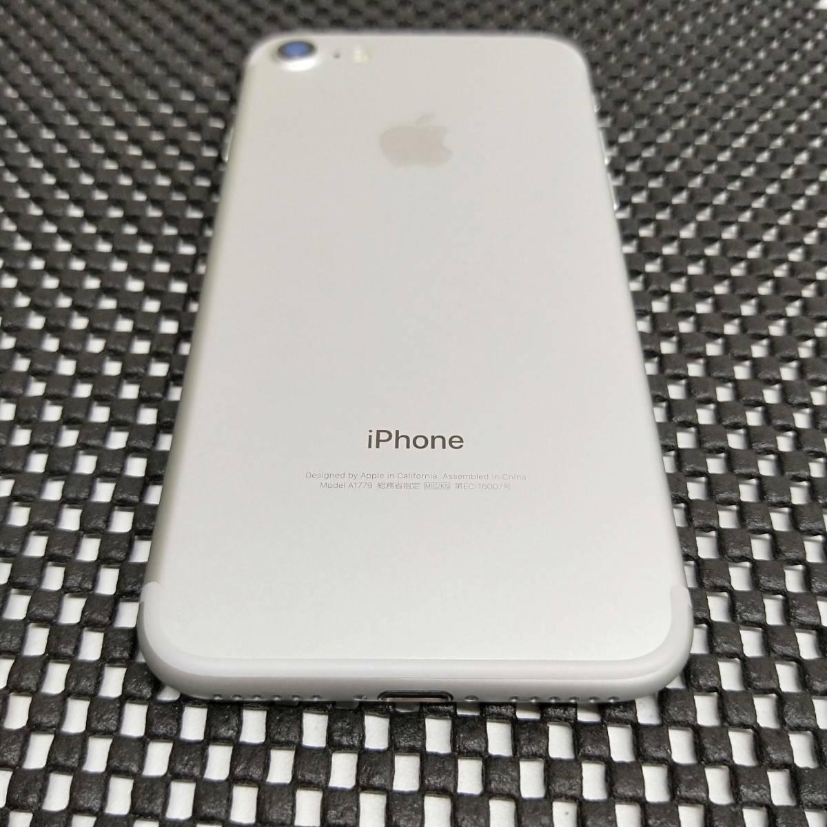 【未使用品】SB版 iPhone 7 32GB Silver <本体のみ> #063_画像6