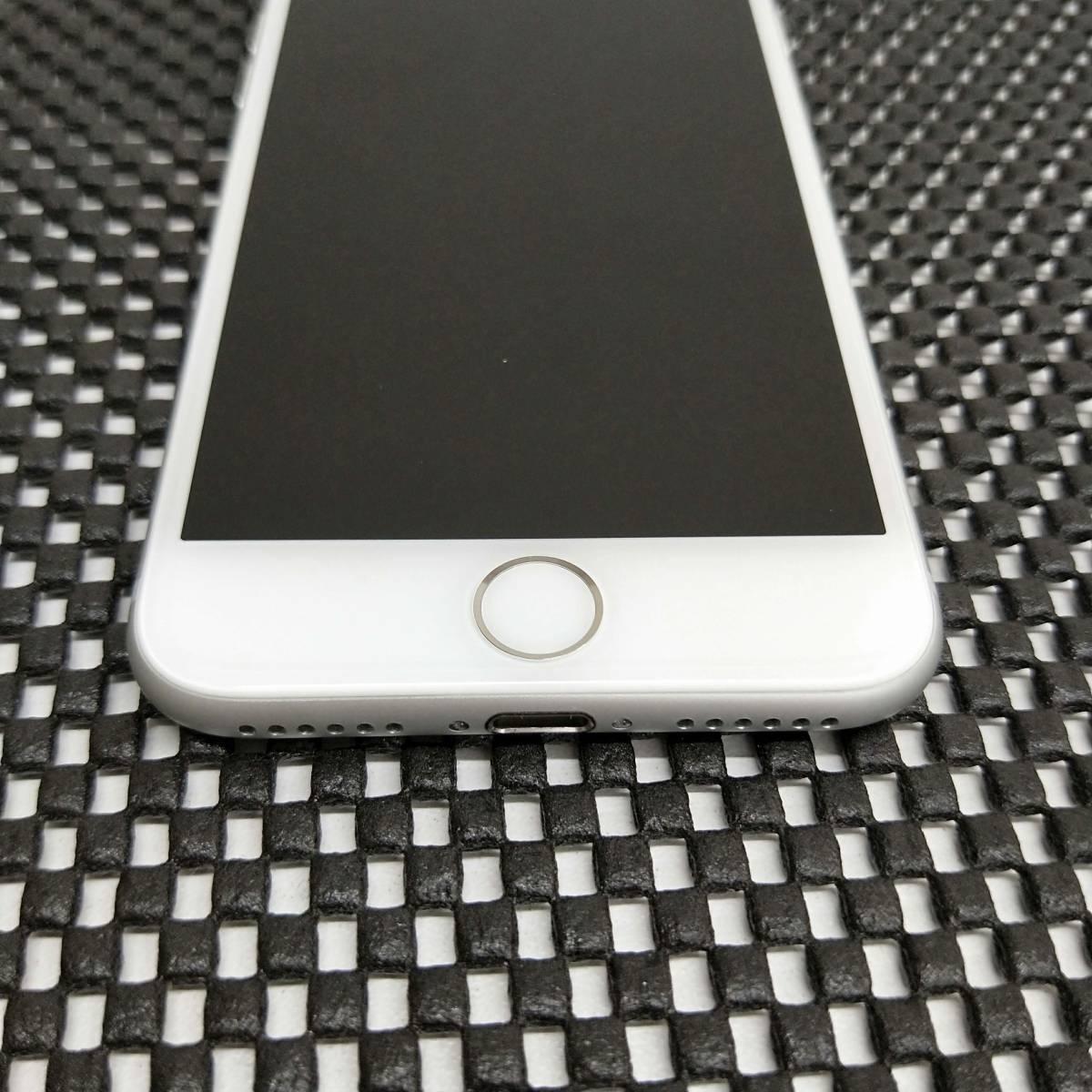 【未使用品】SB版 iPhone 7 32GB Silver <本体のみ> #063_画像3