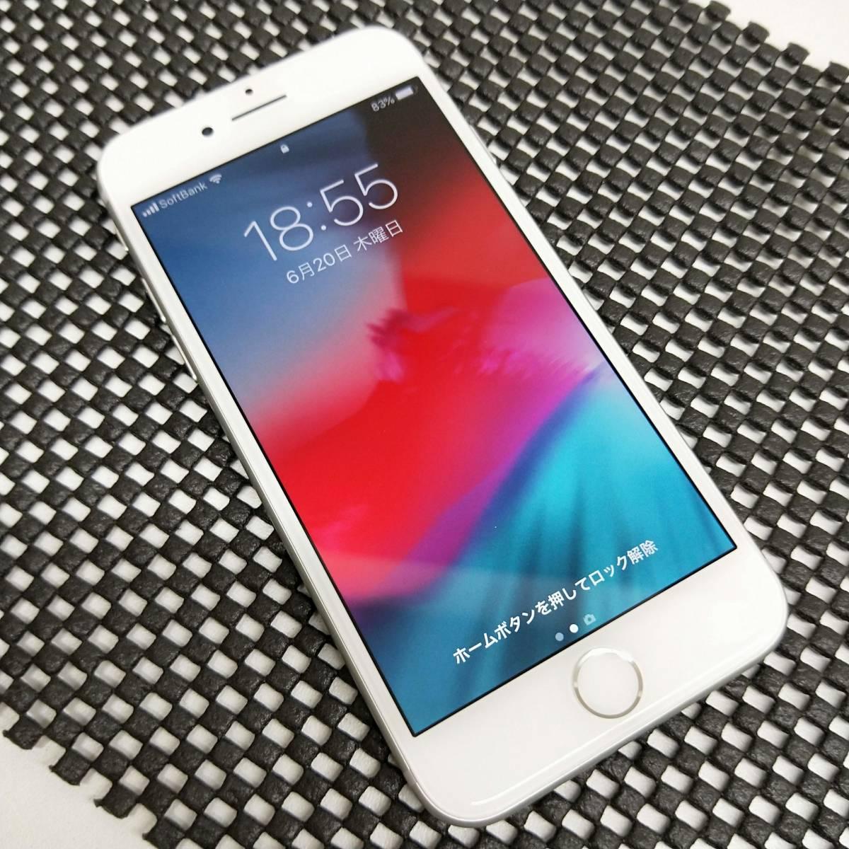 【未使用品】SB版 iPhone 7 32GB Silver <本体のみ> #063