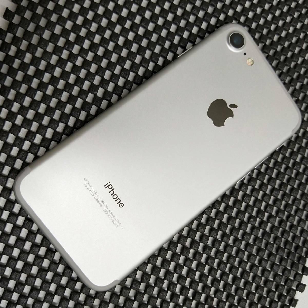 【未使用品】SB版 iPhone 7 32GB Silver <本体のみ> #063_画像2