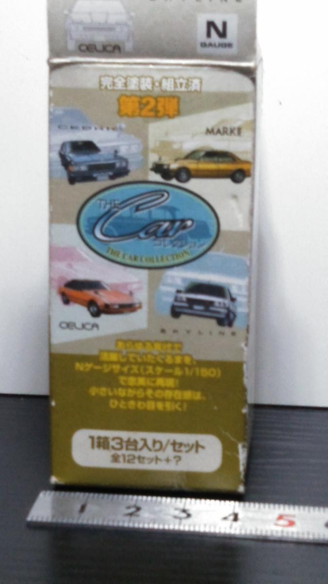 ザカーコレクション第2弾 日産 スカイライン 3台セットシルバー、レッド、ホワイト R30_画像4