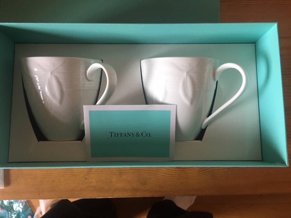 TIFFANY&Co/ティファニー マグカップ セット 未使用品