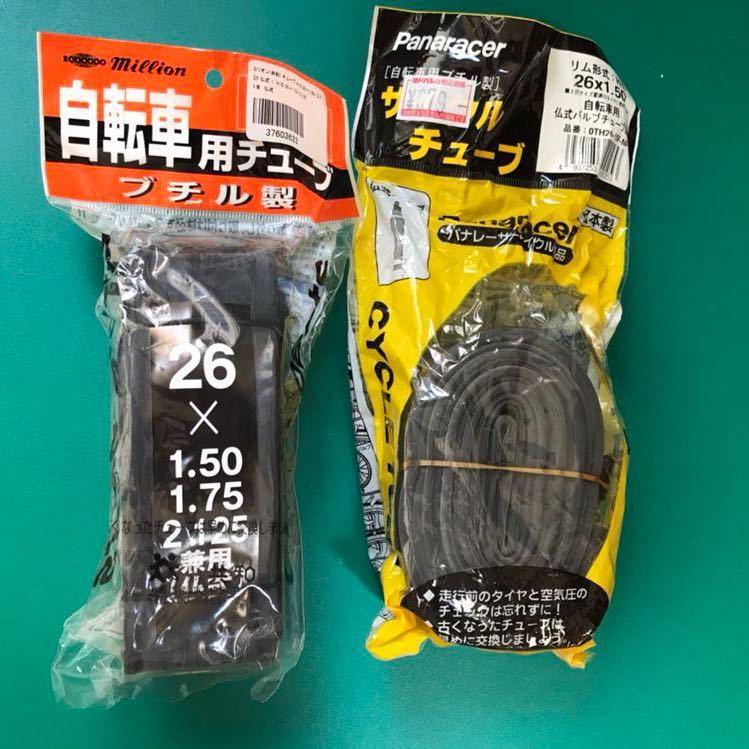 シマノ MTB ホイール WH-MT15 26インチ タイヤ付き 26x1.50 前後セット_画像9