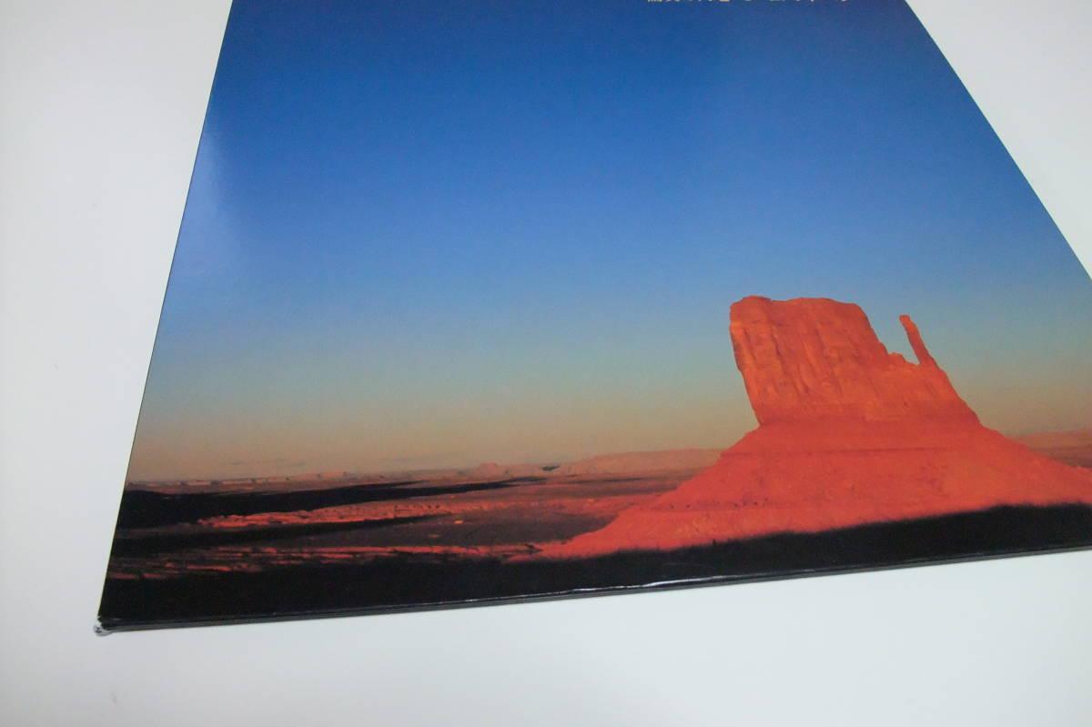 【激レア 送料無料】 Hi-Vision LD ハイビジョン レーザーディスク 『驚異の大地 モニュメント・バレー』 ハイビジョン LD 良品 中古_画像3