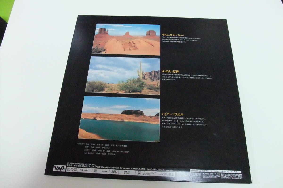 【激レア 送料無料】 Hi-Vision LD ハイビジョン レーザーディスク 『驚異の大地 モニュメント・バレー』 ハイビジョン LD 良品 中古_画像4