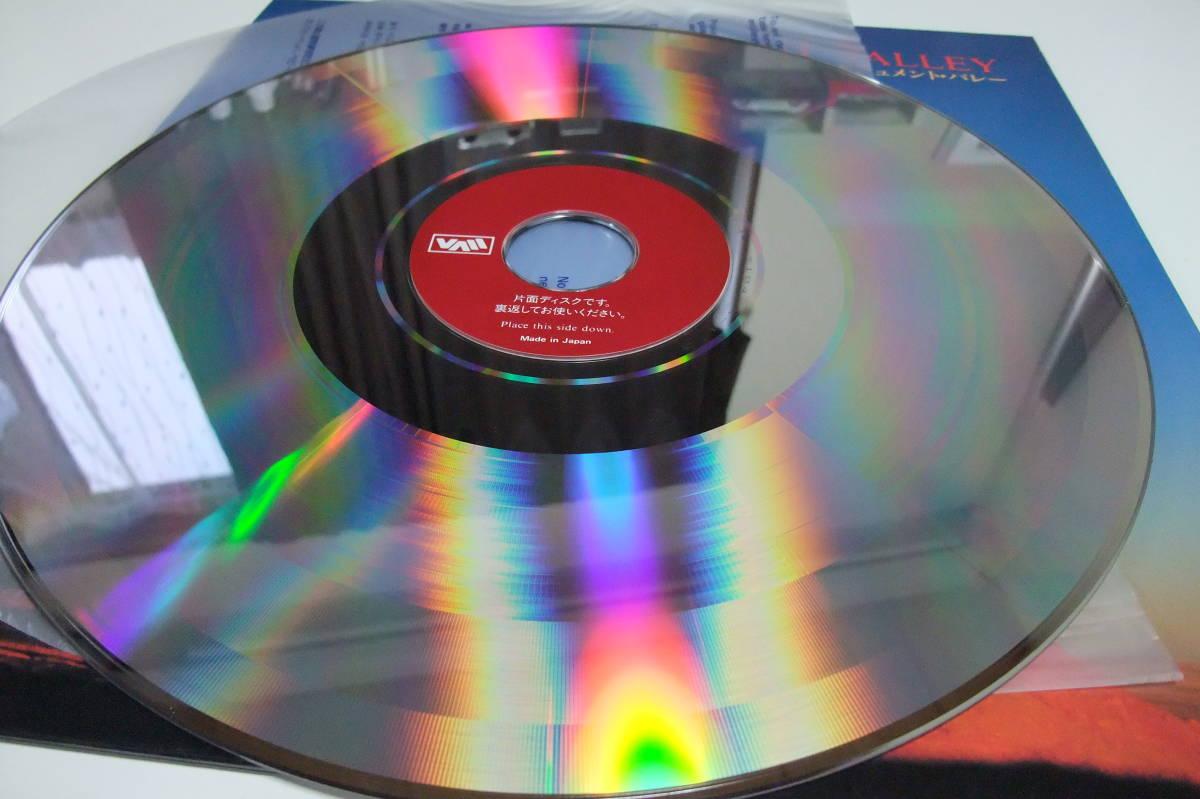 【激レア 送料無料】 Hi-Vision LD ハイビジョン レーザーディスク 『驚異の大地 モニュメント・バレー』 ハイビジョン LD 良品 中古_画像8