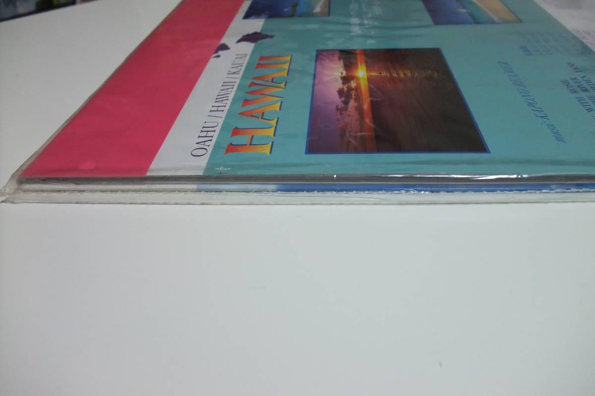【激レア 未開封 送料無料】 Hi-Vision LD ハイビジョン レーザーディスク 『HAWAII ハワイ』 ハイビジョン LD _画像6