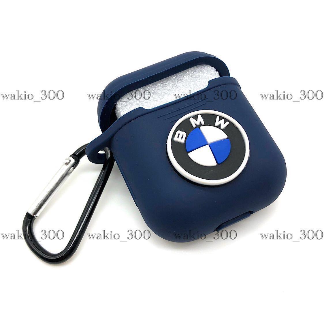 【送料185円】BMW AirPods シリコンカバー G10G30F01F07F10F11F20F30F32F25F46E36E64E60E61E65E66E70E71E81E83E85E87E89E90E91E92E93_画像1