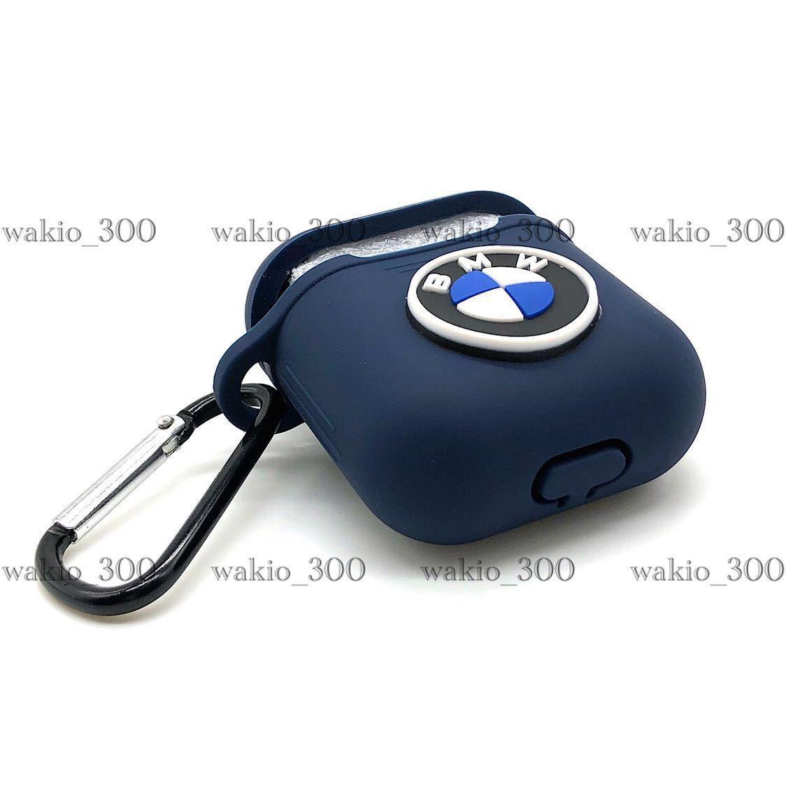 【送料185円】BMW AirPods シリコンカバー G10G30F01F07F10F11F20F30F32F25F46E36E64E60E61E65E66E70E71E81E83E85E87E89E90E91E92E93_画像2