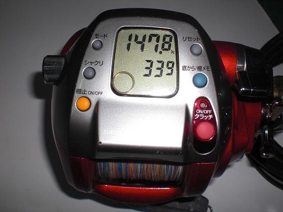 ダイワ シーボーグZ500FT作動中機 即使用可能 程度、手入れ良_画像7