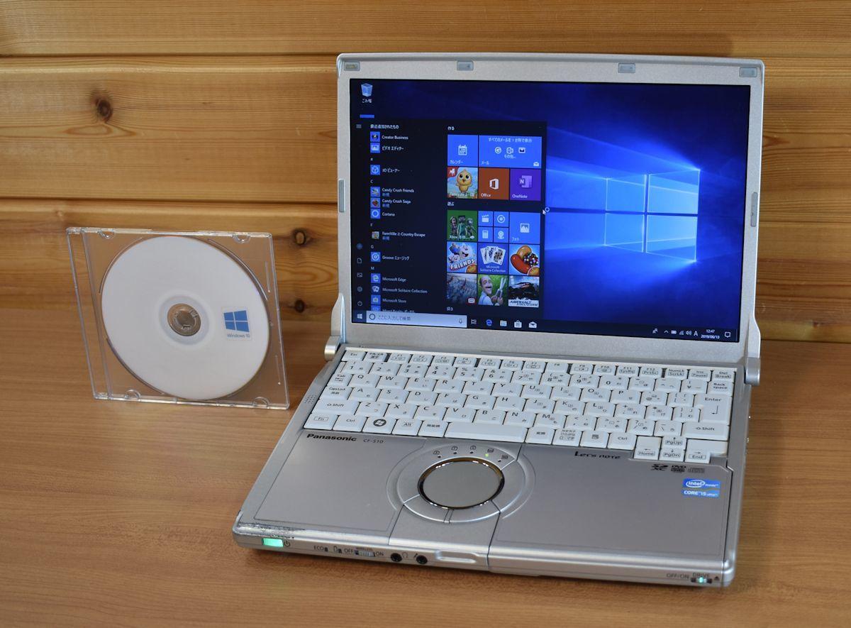 光学ドライブ搭載軽量モバイル/Windows10/Core i5/Wi-Fi/DVD/快適4GBメモリ/320GB〓CF-S10〓