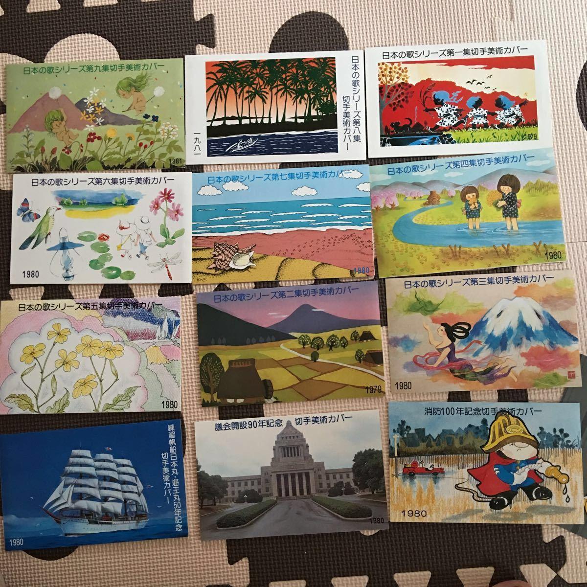 ◆大量◆◆→→→日本切手・FDC ・初日カバー・切手趣味週間・年賀・ふるさと・記念シリーズ・他・アルバム4冊約300枚まとめて◆◆_画像4