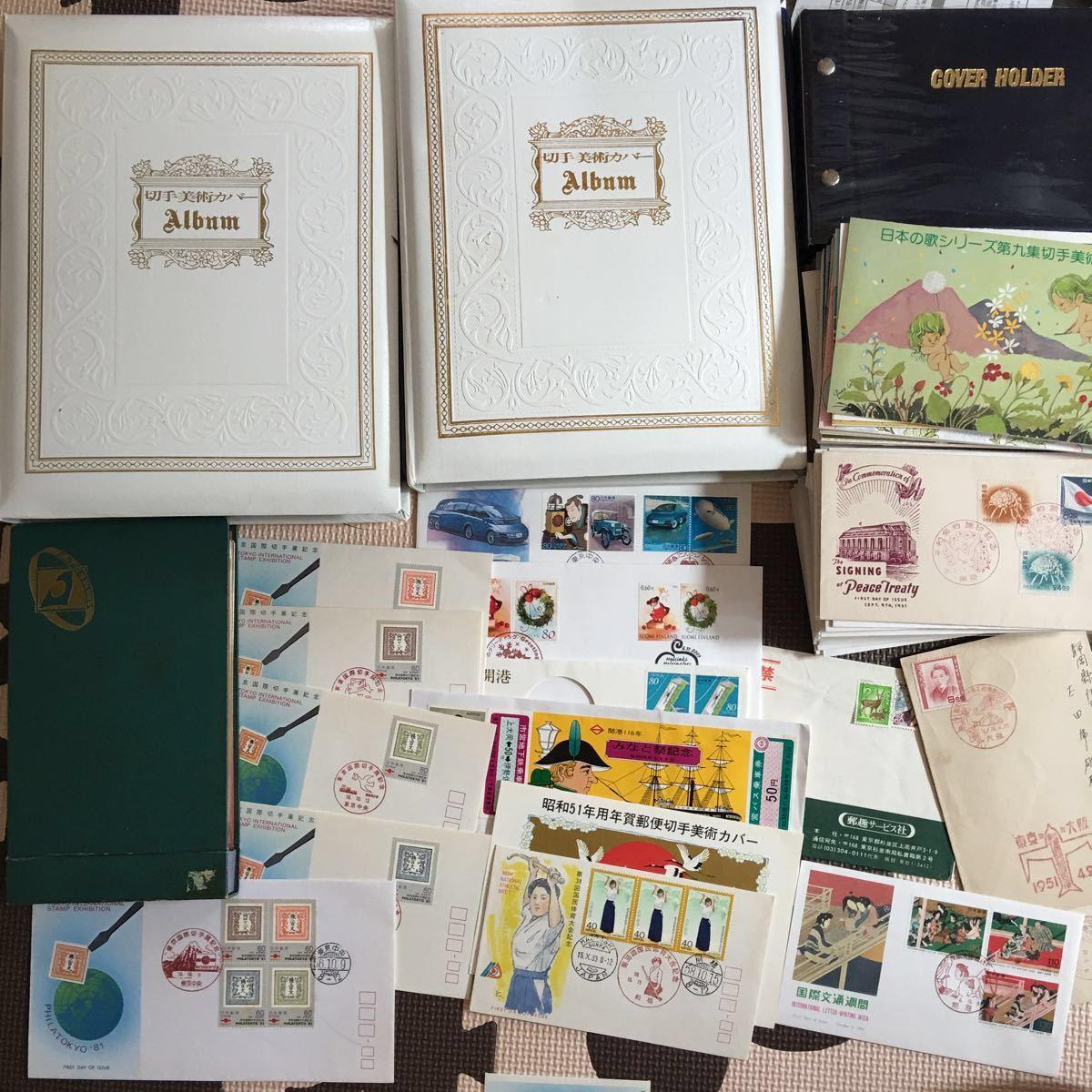 ◆大量◆◆→→→日本切手・FDC ・初日カバー・切手趣味週間・年賀・ふるさと・記念シリーズ・他・アルバム4冊約300枚まとめて◆◆