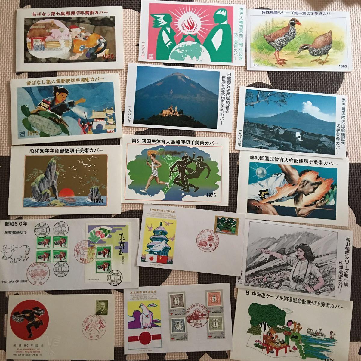 ◆大量◆◆→→→日本切手・FDC ・初日カバー・切手趣味週間・年賀・ふるさと・記念シリーズ・他・アルバム4冊約300枚まとめて◆◆_画像7