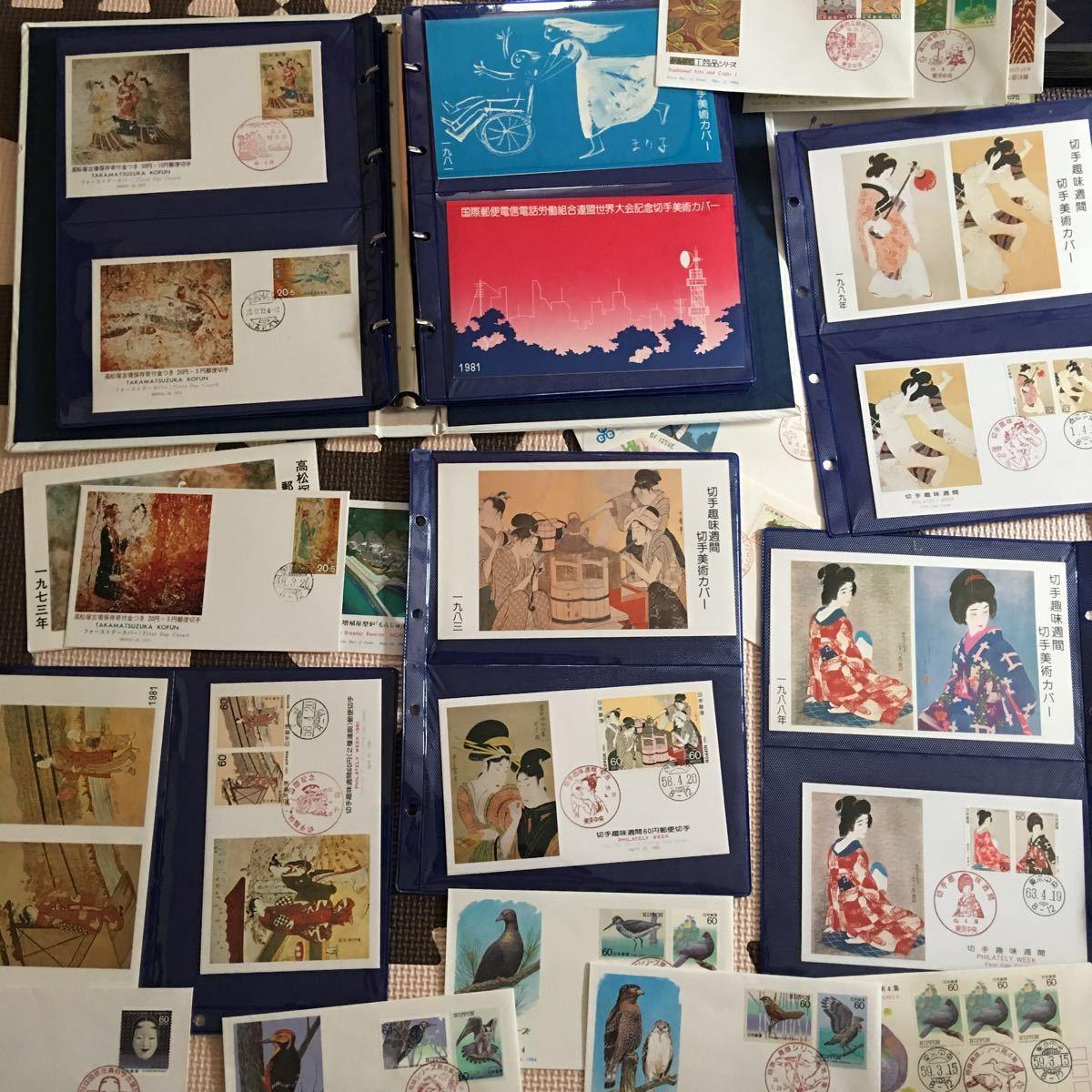 ◆大量◆◆→→→日本切手・FDC ・初日カバー・切手趣味週間・年賀・ふるさと・記念シリーズ・他・アルバム4冊約300枚まとめて◆◆_画像9