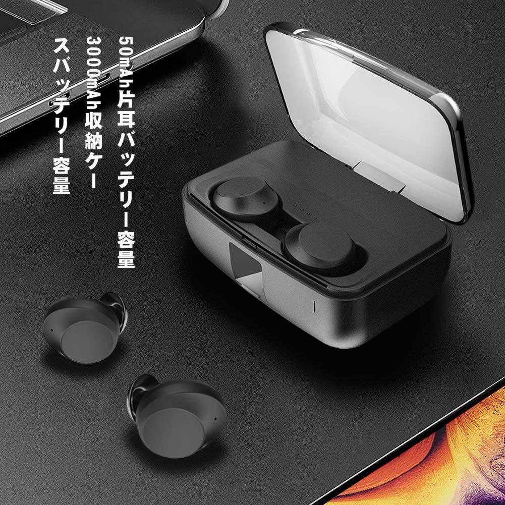 完全ワイヤレスイヤホン おすすめ Bluetooth5.0+EDR 左右分離型 両耳 IPX8完全防水 マイク内蔵 iPhone対応 通話 90時間駆動 3000mAh充電_画像7